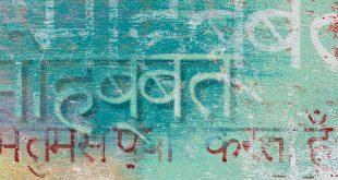 hindi-voyage-en-Inde